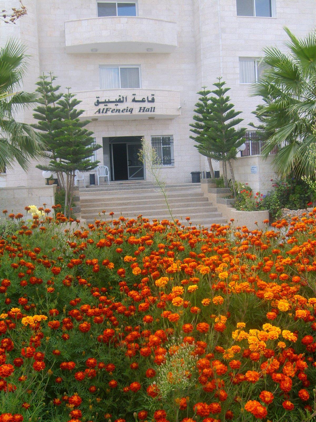 Al Feneiq